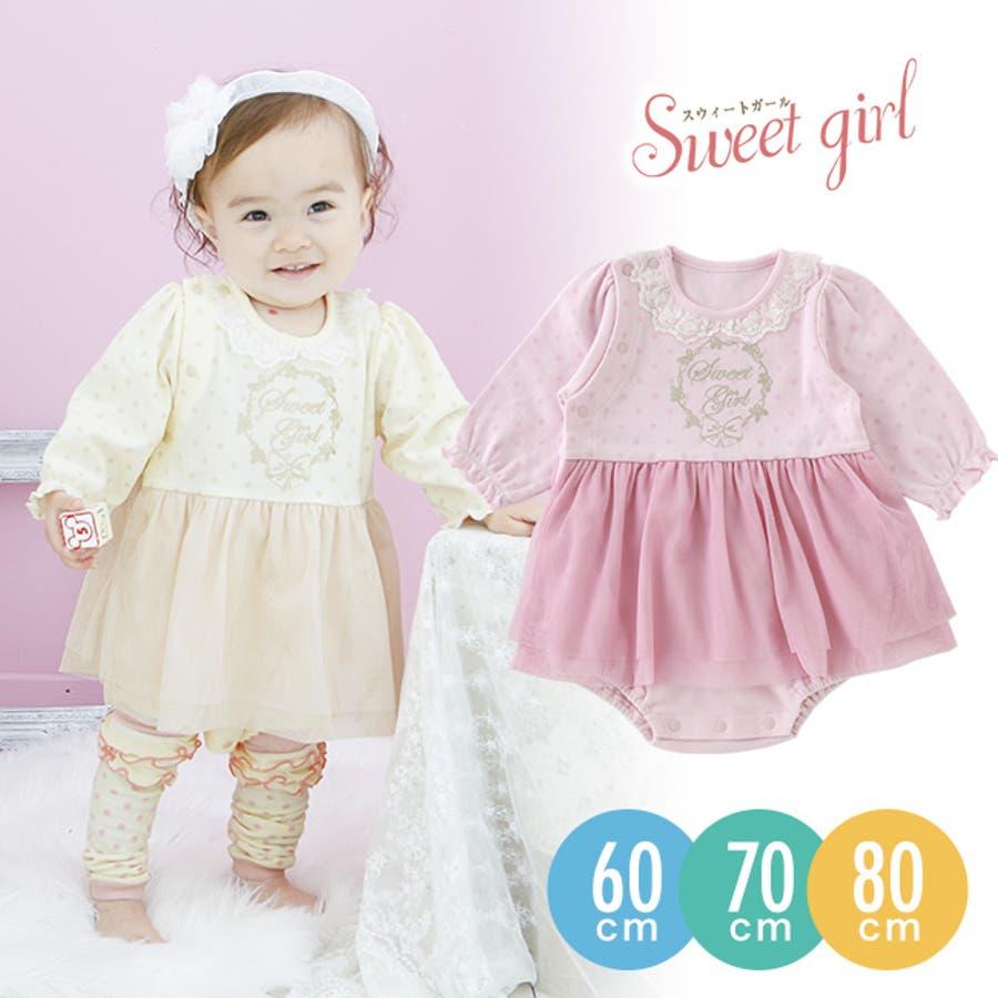 女の子 赤ちゃん 服