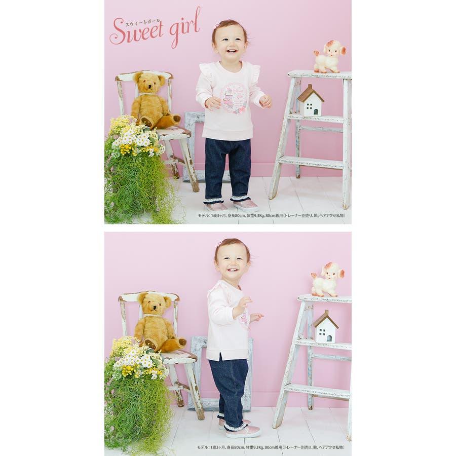 ベビー服 長ズボン パンツ デニム ジーパン 女の子 ベビー 赤ちゃん 服 出産祝い ギフト 80 90 100 花柄 裏起毛デニムニット ピンク ネイビー P3200 チャックルベビー スウィートガール 2