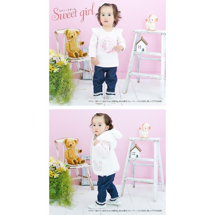 ベビー服 長ズボン パンツ デニム ジーパン 女の子 ベビー 赤ちゃん 服 出産祝い ギフト 80 90 100 花柄 裏起毛デニムニット ピンク ネイビー P3200 チャックルベビー スウィートガール 3