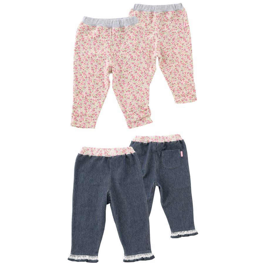 ベビー服 長ズボン パンツ デニム ジーパン 女の子 ベビー 赤ちゃん 服 出産祝い ギフト 80 90 100 花柄 裏起毛デニムニット ピンク ネイビー P3200 チャックルベビー スウィートガール 5