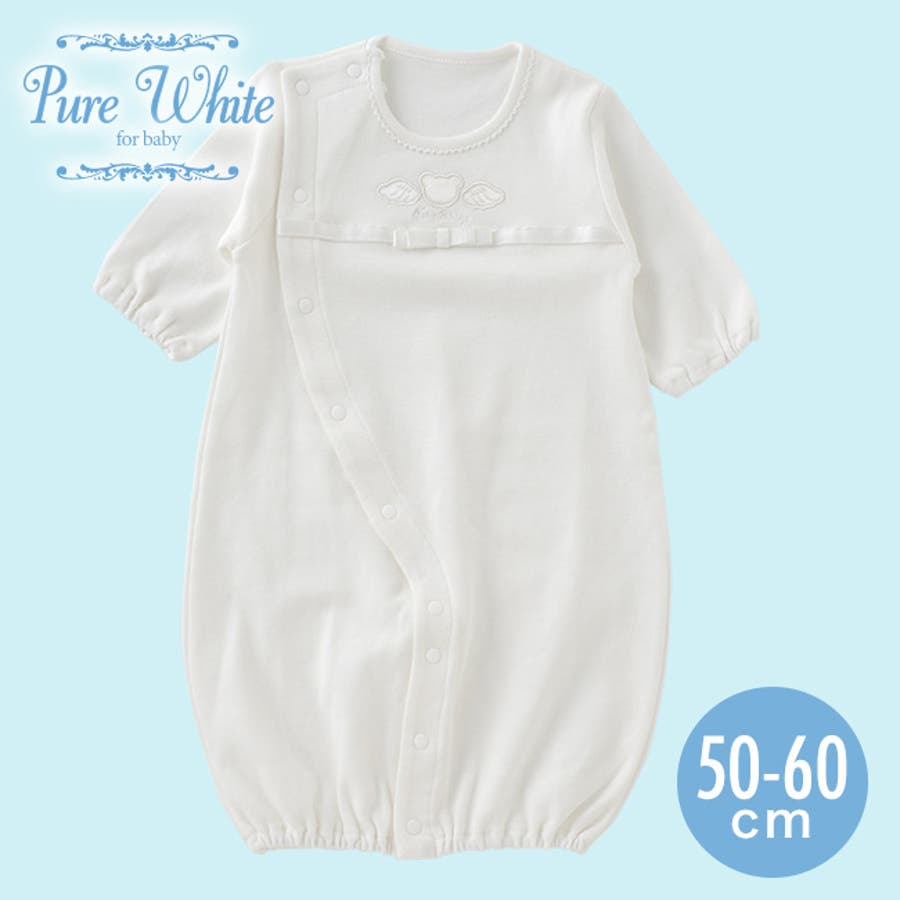 6e35647f962d4 ピュアホワイト新生児ベビー服女の子男の子カバーオールツーウェイオール秋冬出産祝いギフトベビー服赤ちゃんドレス