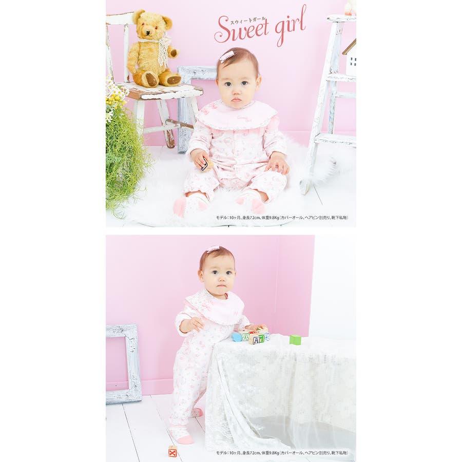 19c1f60366bdc スウィートガールスタイよだれかけ女の子ベビー服ベビー服赤ちゃん出産祝いギフトプレゼント花柄リバーシブル円形