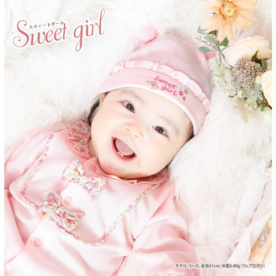 新生児 帽子 女の子 ベビー服 ベビー 服 出産祝い ギフト 秋 冬 赤ちゃん 刺繍 ポンポン ピンク パープル P9244チャックルベビー スウィートガール 2