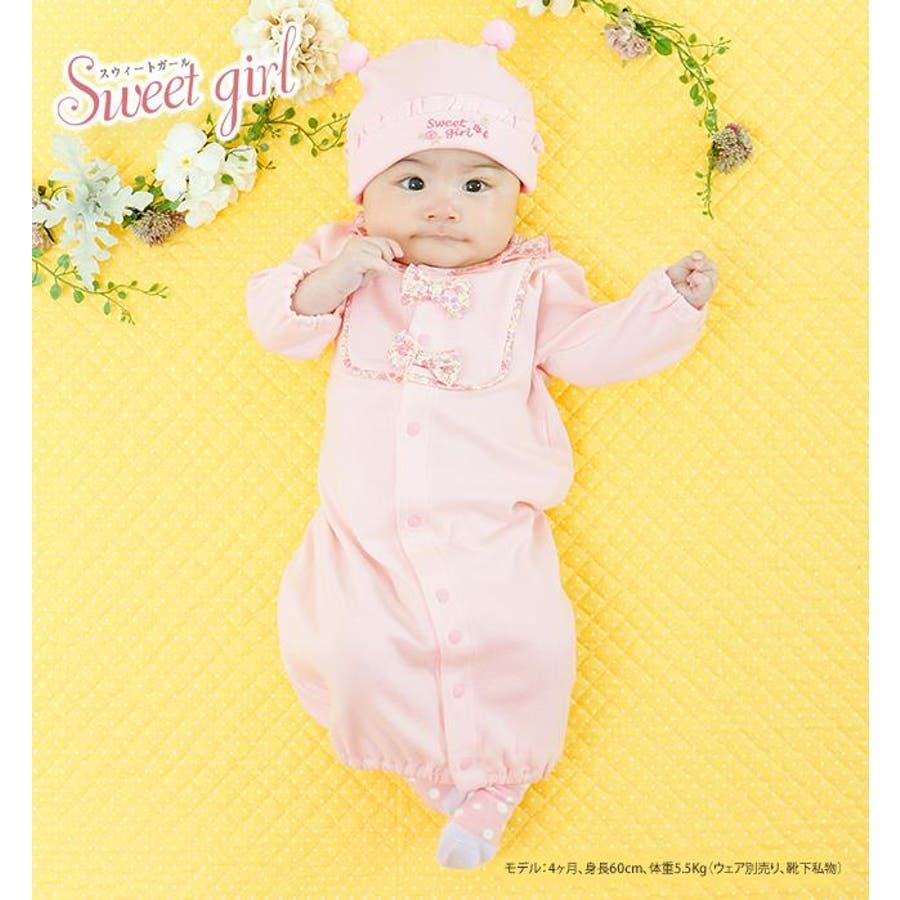 新生児 帽子 女の子 ベビー服 ベビー 服 出産祝い ギフト 秋 冬 赤ちゃん 刺繍 ポンポン ピンク パープル P9244チャックルベビー スウィートガール 3