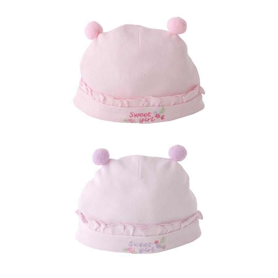 新生児 帽子 女の子 ベビー服 ベビー 服 出産祝い ギフト 秋 冬 赤ちゃん 刺繍 ポンポン ピンク パープル P9244チャックルベビー スウィートガール 4