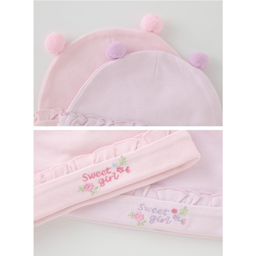 新生児 帽子 女の子 ベビー服 ベビー 服 出産祝い ギフト 秋 冬 赤ちゃん 刺繍 ポンポン ピンク パープル P9244チャックルベビー スウィートガール 5