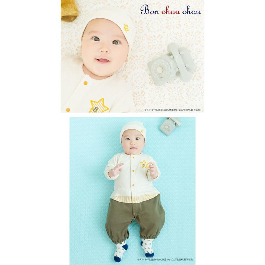 新生児 帽子 男の子 ベビー服 ベビー 服 出産祝い ギフト 秋 冬 赤ちゃん 星柄 グレー ベージュ P9271 チャックルベビーボンシュシュ 2