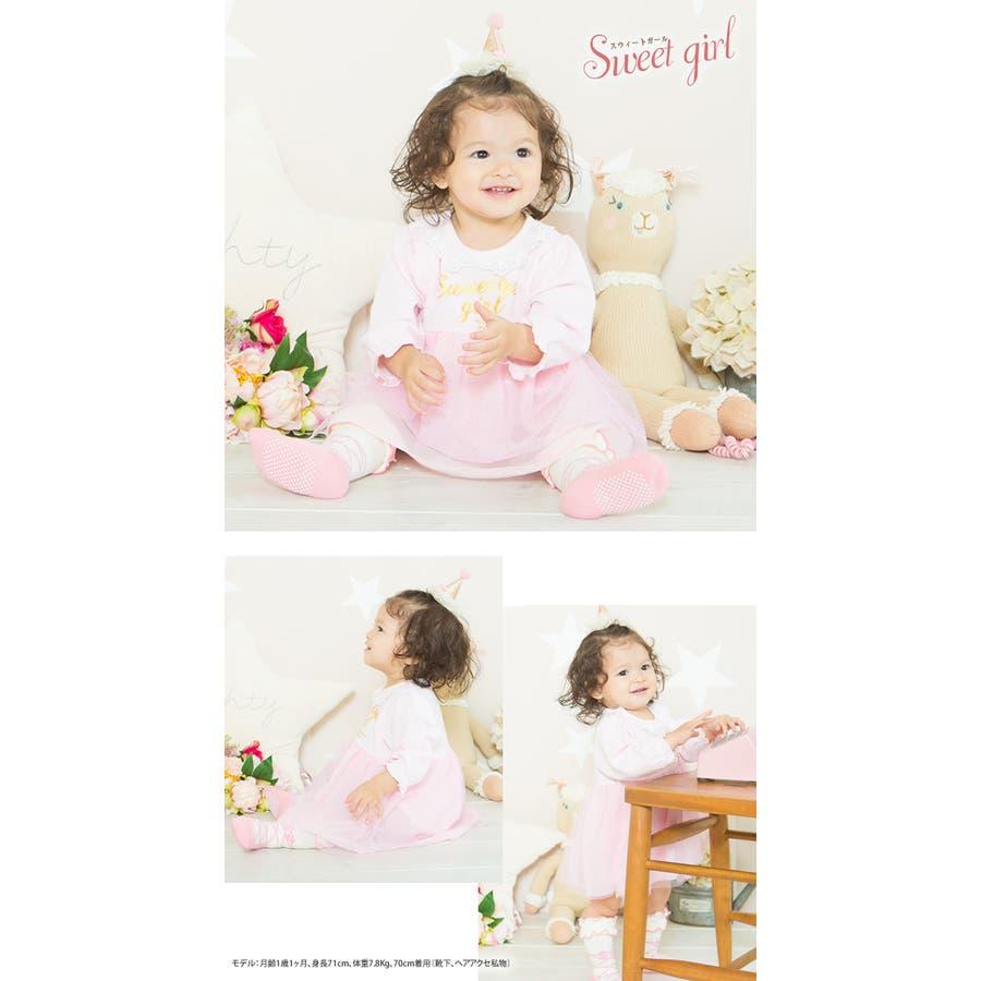 aaffabec70b16 スウィートガールスカート付きロンパースベビー服女の子春出産祝いベビー赤ちゃん服ロンパスボディカバーオール