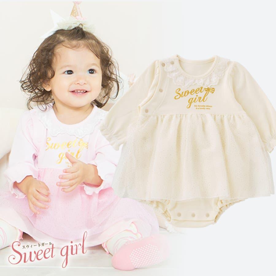 9a8ac9b142b08 キッズべビーロンパース・カバーオール - ファッション通販SHOPLIST ...