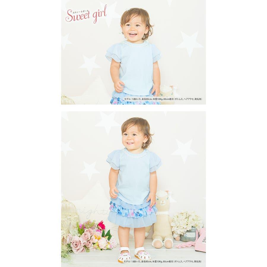 f25d145b5bbb7 スウィートガール 半袖Tシャツ ベビー服 ベビー 赤ちゃん 服 女の子 夏 ...
