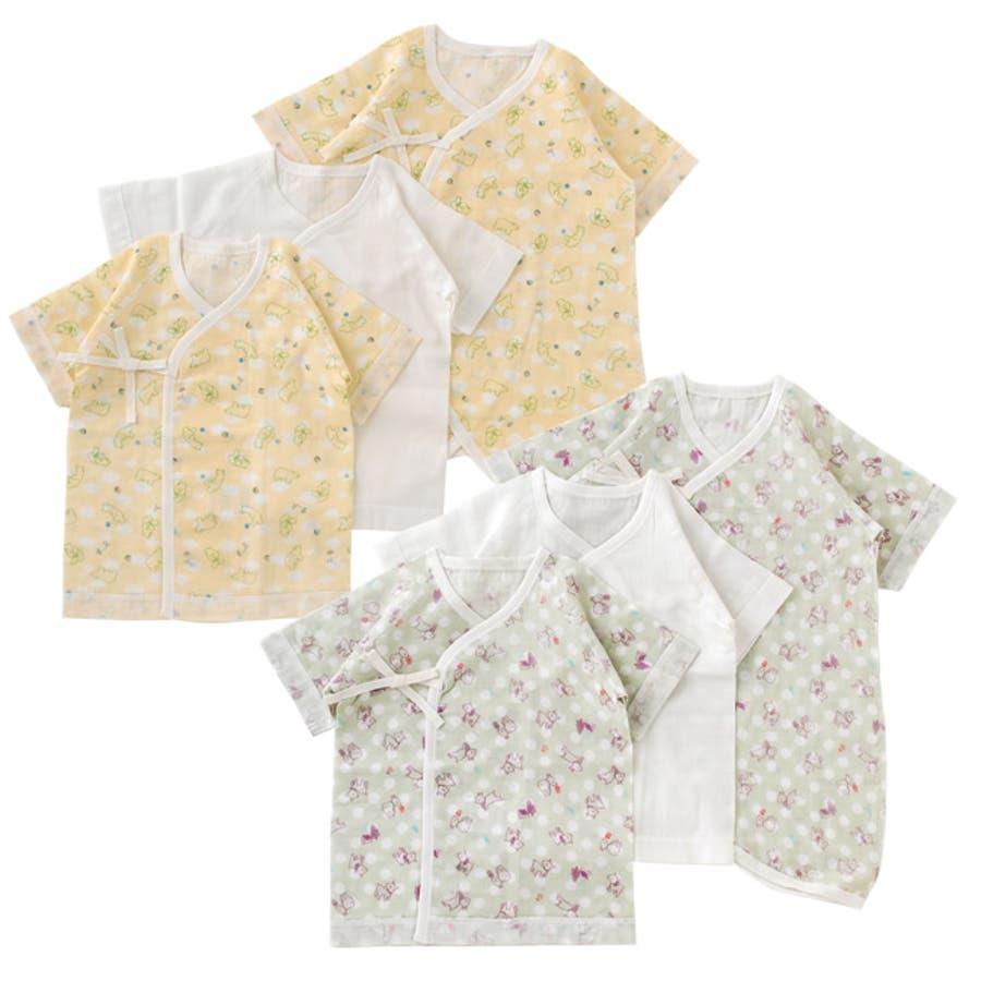 0fc49d02ee92b 新生児 肌着セット ガーゼ 3枚組 男の子 女の子 ベビー服 ベビー 服 出産祝い ギフト プレゼント