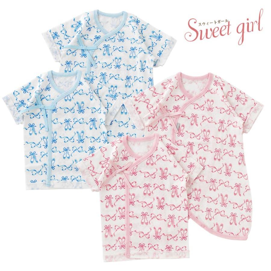 b058708da727d スウィートガール 新生児 肌着セット 2枚組 女の子 ベビー服 ベビー 服 出産祝い ギフト 赤ちゃん