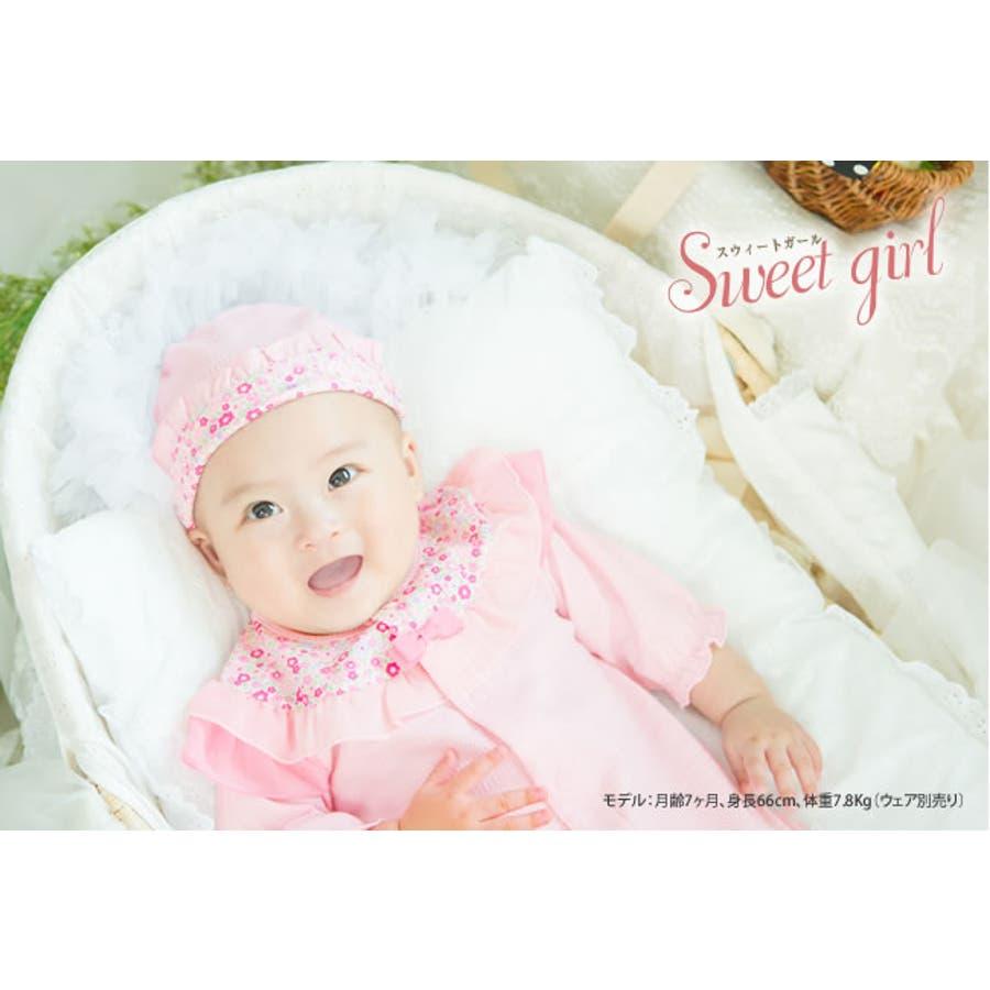 スウィートガール 新生児 帽子 女の子 ベビー服 ベビー 服 出産祝い ギフト 春 夏 赤ちゃん 小花柄 ピンク パープル ホワイトP9237 チャックルベビー 2