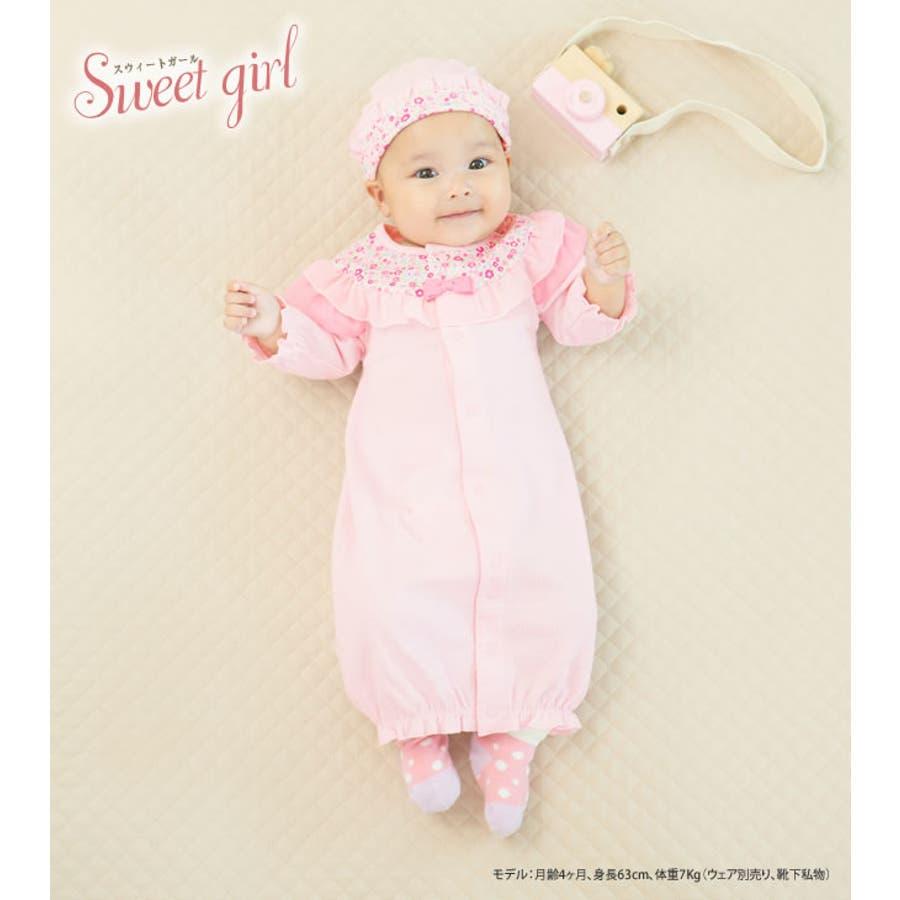 スウィートガール 新生児 帽子 女の子 ベビー服 ベビー 服 出産祝い ギフト 春 夏 赤ちゃん 小花柄 ピンク パープル ホワイトP9237 チャックルベビー 3