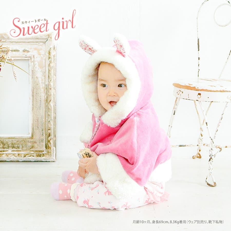 ベビー服 マント 女の子 3