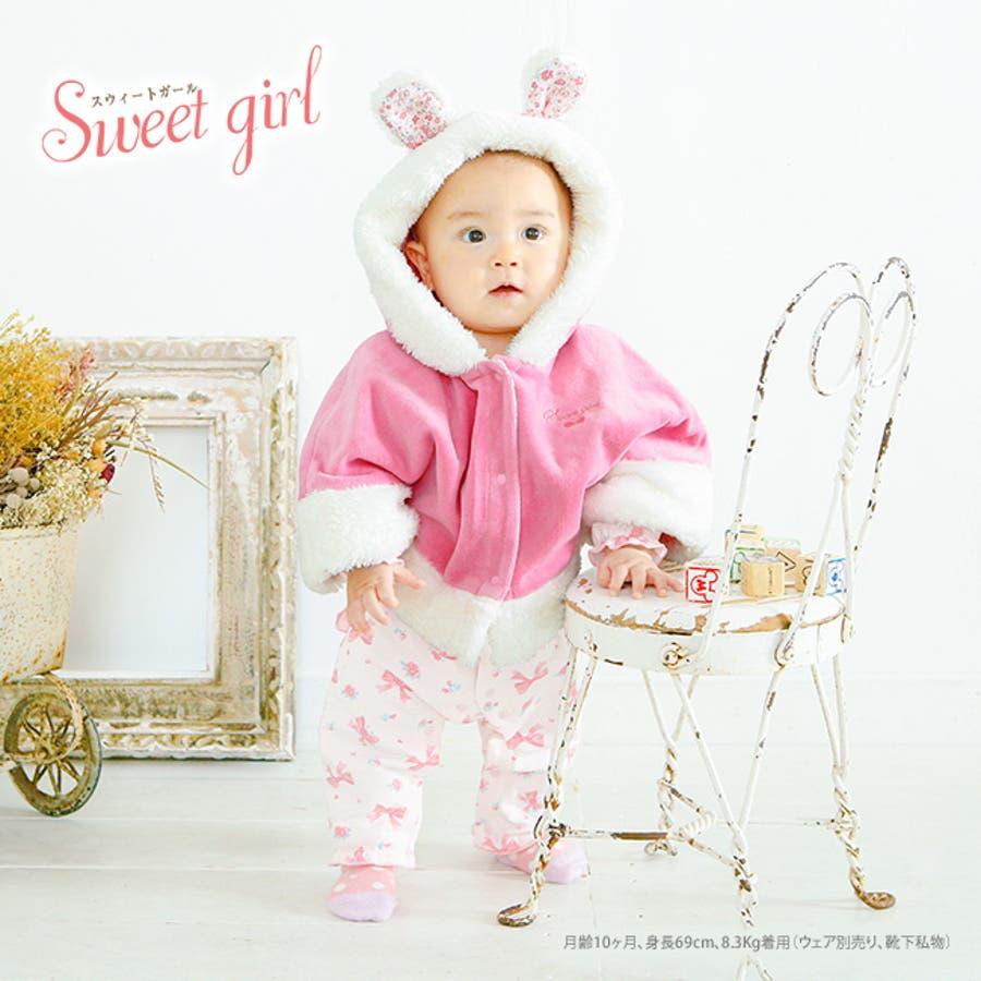 ベビー服 マント 女の子 4