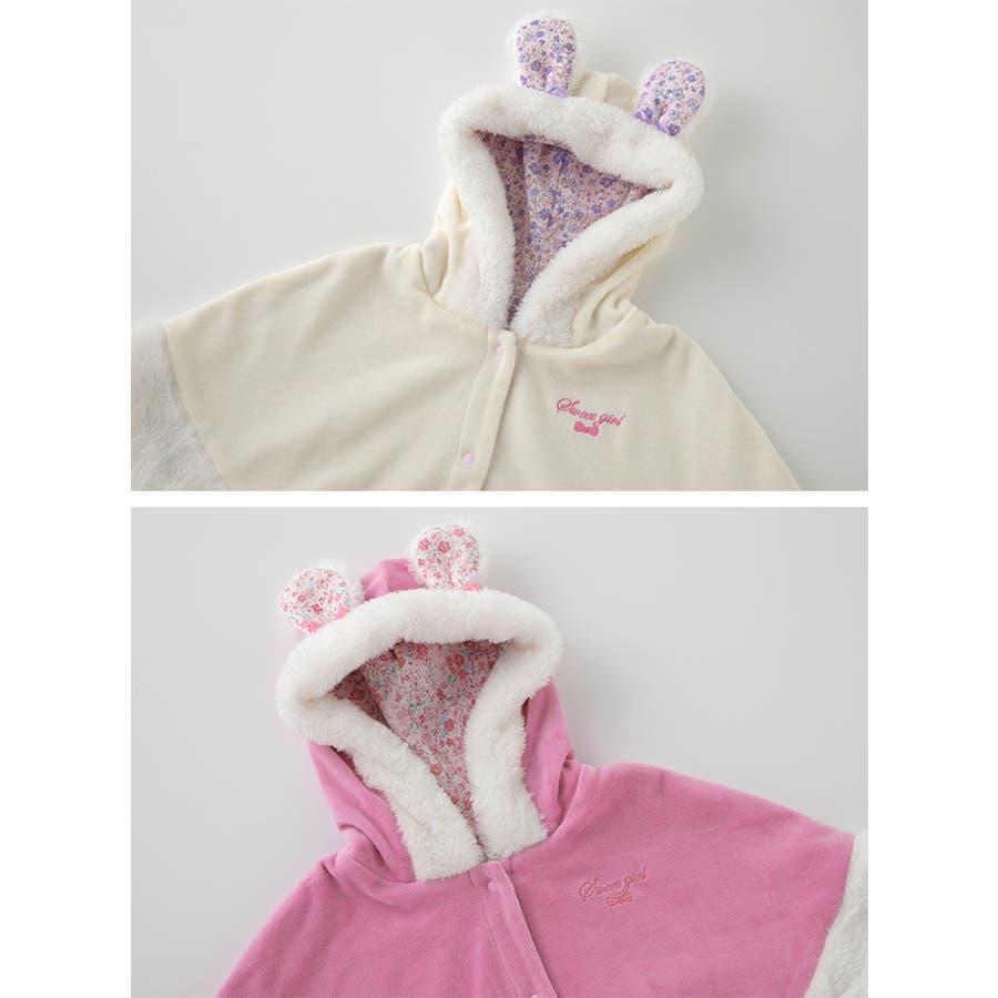 ベビー服 マント 女の子 7