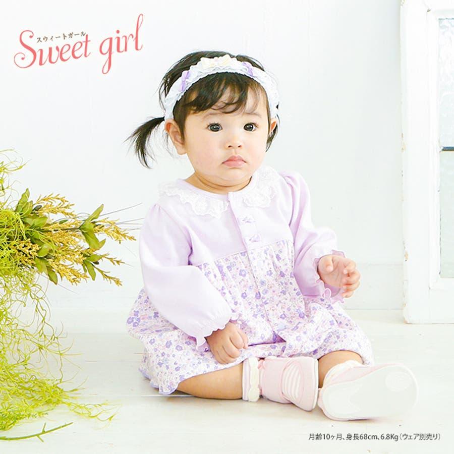 ヘアーバンド ヘアバンド 赤ちゃん ベビー 子供 女の子 りぼん リボン ヘアアクセサリー ヘアーアクセサリー ヘアアクセ 出産祝いギフト ピンク ホワイト パープル P9386 チャックルベビー スウィートガール スイートガール 2