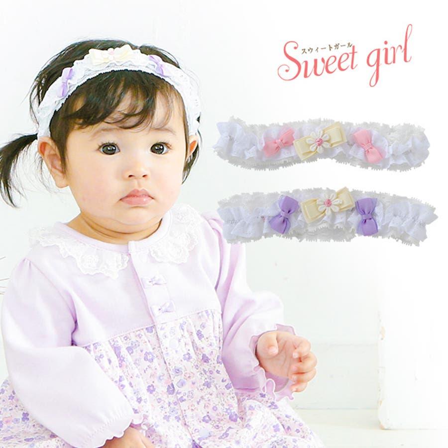 ヘアーバンド ヘアバンド 赤ちゃん ベビー 子供 女の子 りぼん リボン ヘアアクセサリー ヘアーアクセサリー ヘアアクセ 出産祝いギフト ピンク ホワイト パープル P9386 チャックルベビー スウィートガール スイートガール 1