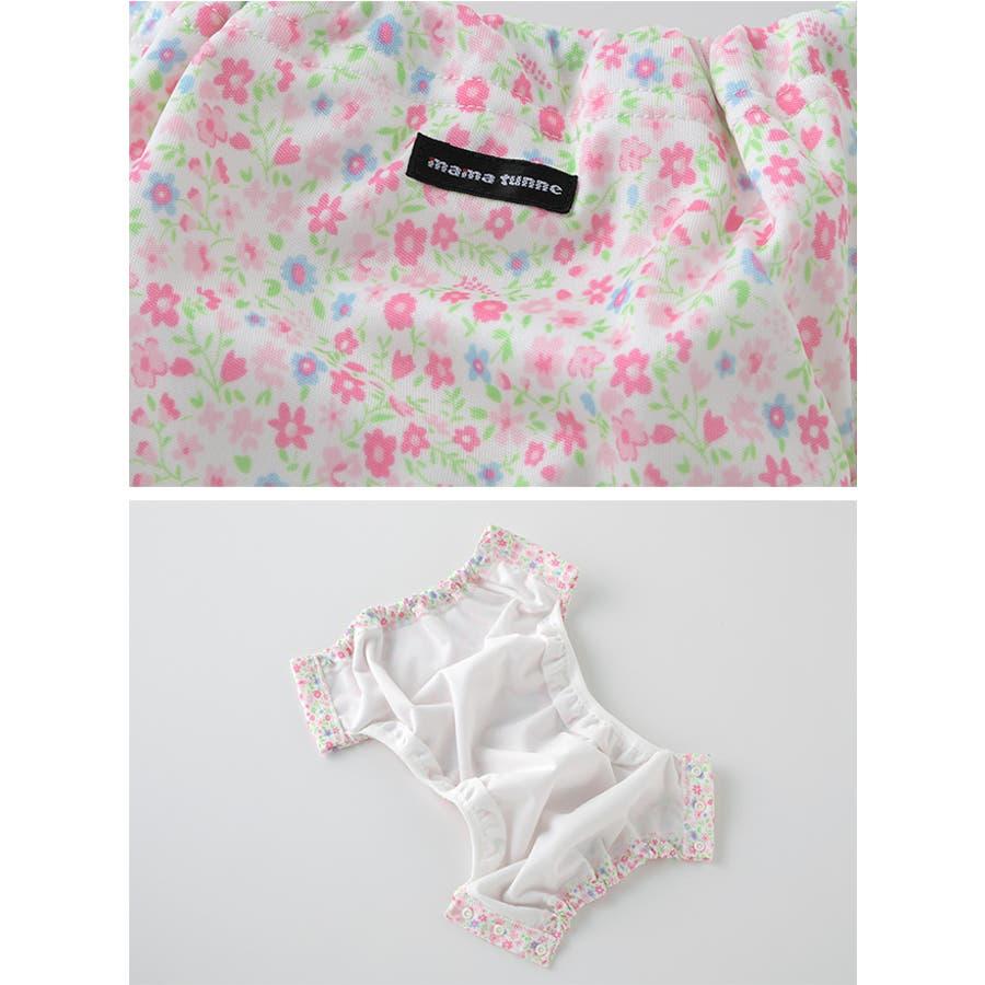 4d47b511e23be おむつカバーオムツカバー布おむつ布オムツパンツ式両開きベビー服ベビー服赤ちゃん女の子日本