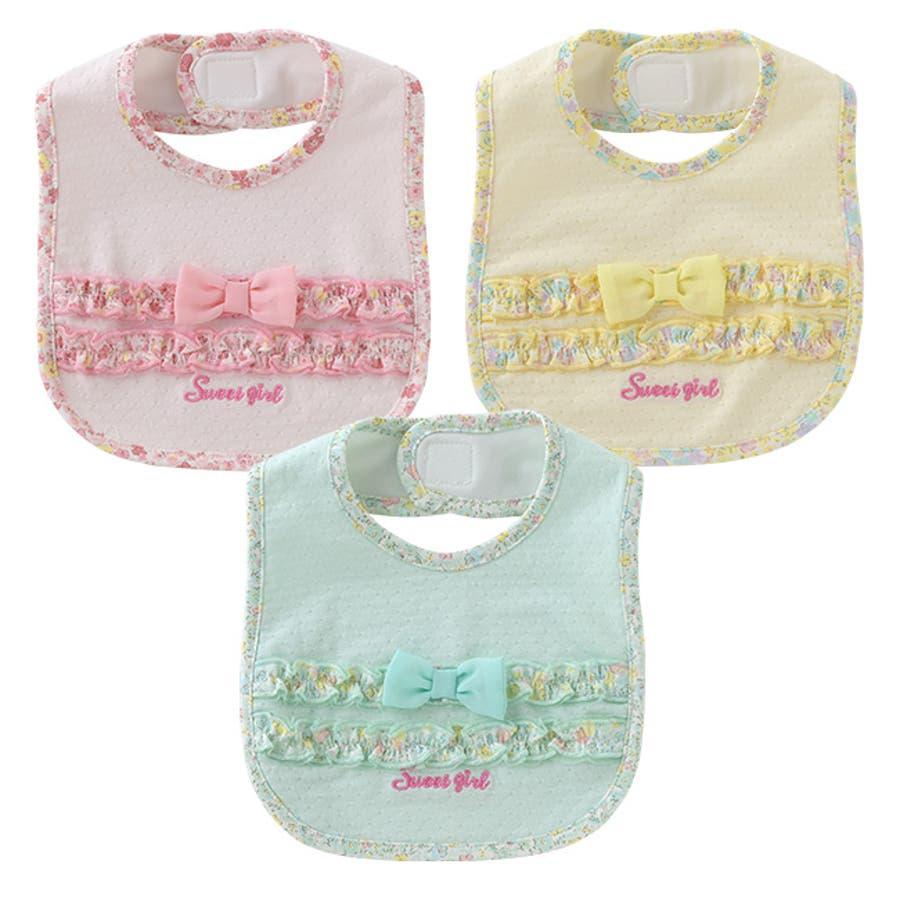 ea469b44fbfae スタイ よだれかけ 女の子 かわいい ベビー 服 赤ちゃん ベビー服 ビブ 出産祝い ギフト プレゼント フリル ピンクイエロー