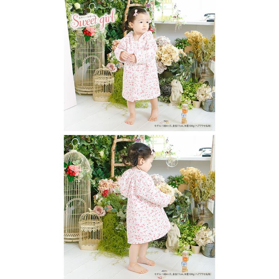 3c538481f2e88 バスローブベビー服子供服ベビー服赤ちゃん子供女の子出産祝いギフトプレゼントガーゼ小花柄タオル地