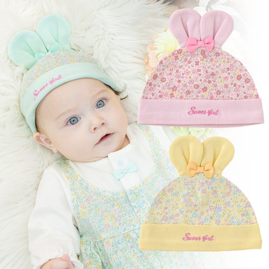5b8719f1243b3 ベビー服 帽子 新生児 女の子 春 夏 ベビー 服 赤ちゃん 出産祝い ギフト プレゼント 花柄 ピンク