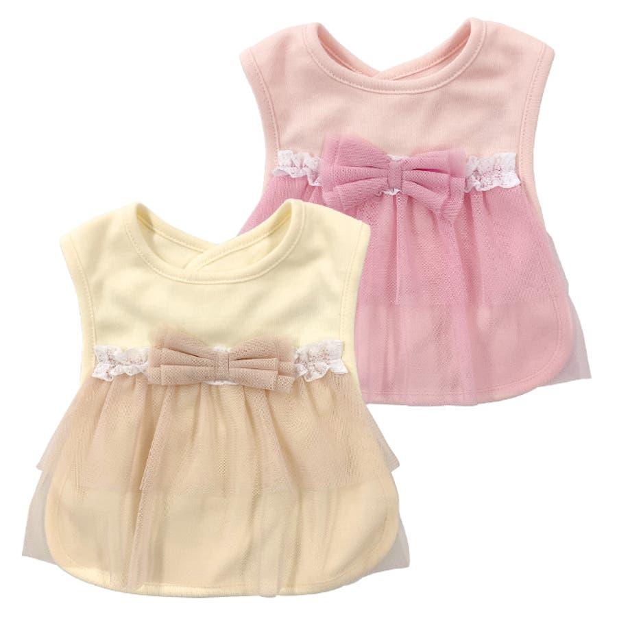 スタイ よだれかけ 女の子 かわいい ベビー 服 赤ちゃん ベビー服 ビブ 出産祝い ギフト プレゼント フリル りぼん リボンチュール 結婚式 ピンク アイボリー P8546E チャックルベビー 1