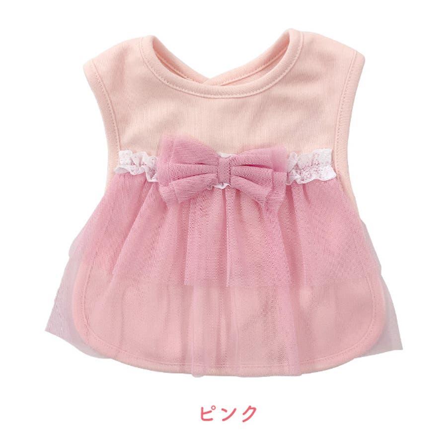 スタイ よだれかけ 女の子 かわいい ベビー 服 赤ちゃん ベビー服 ビブ 出産祝い ギフト プレゼント フリル りぼん リボンチュール 結婚式 ピンク アイボリー P8546E チャックルベビー 3