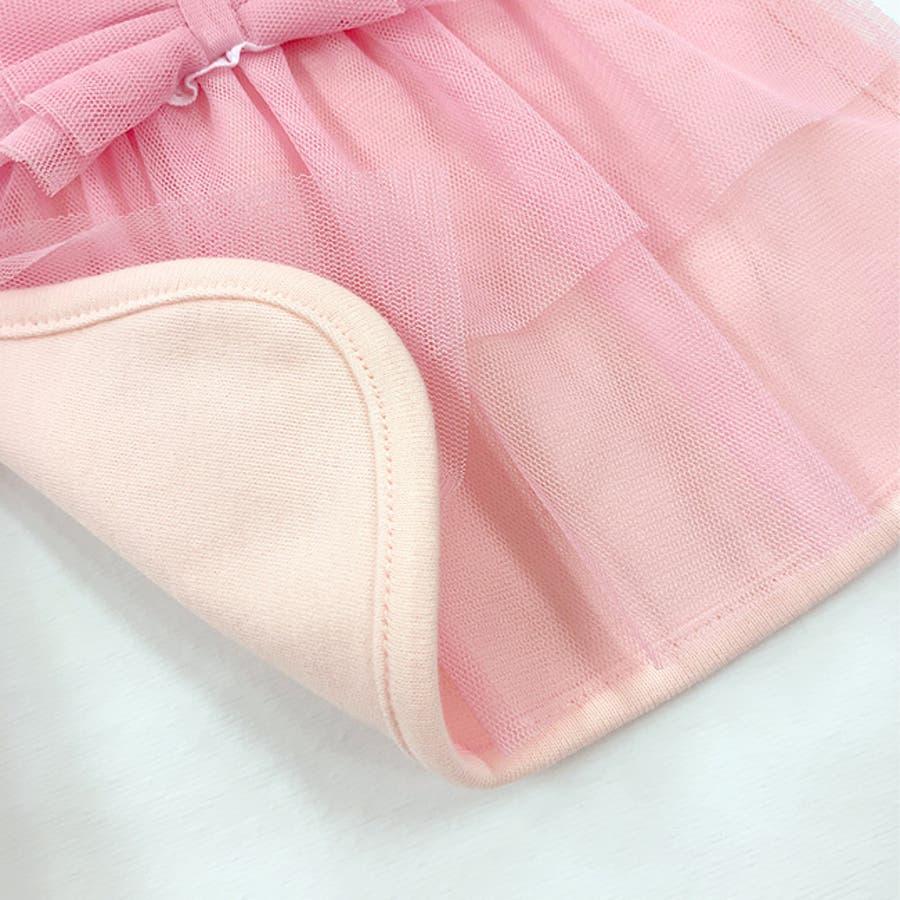 スタイ よだれかけ 女の子 かわいい ベビー 服 赤ちゃん ベビー服 ビブ 出産祝い ギフト プレゼント フリル りぼん リボンチュール 結婚式 ピンク アイボリー P8546E チャックルベビー 7