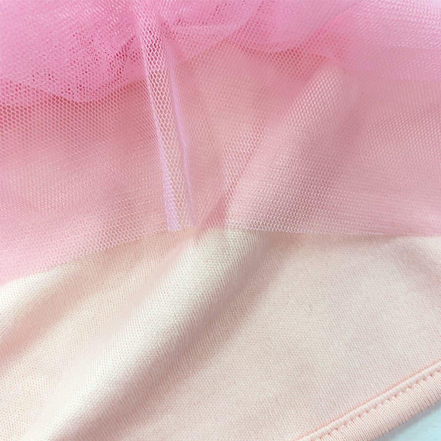 スタイ よだれかけ 女の子 かわいい ベビー 服 赤ちゃん ベビー服 ビブ 出産祝い ギフト プレゼント フリル りぼん リボンチュール 結婚式 ピンク アイボリー P8546E チャックルベビー 8