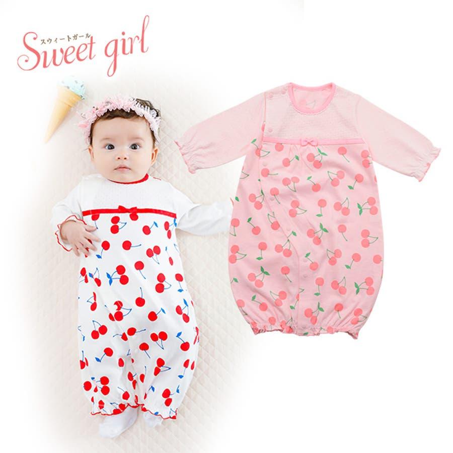 新生児 服 女の子
