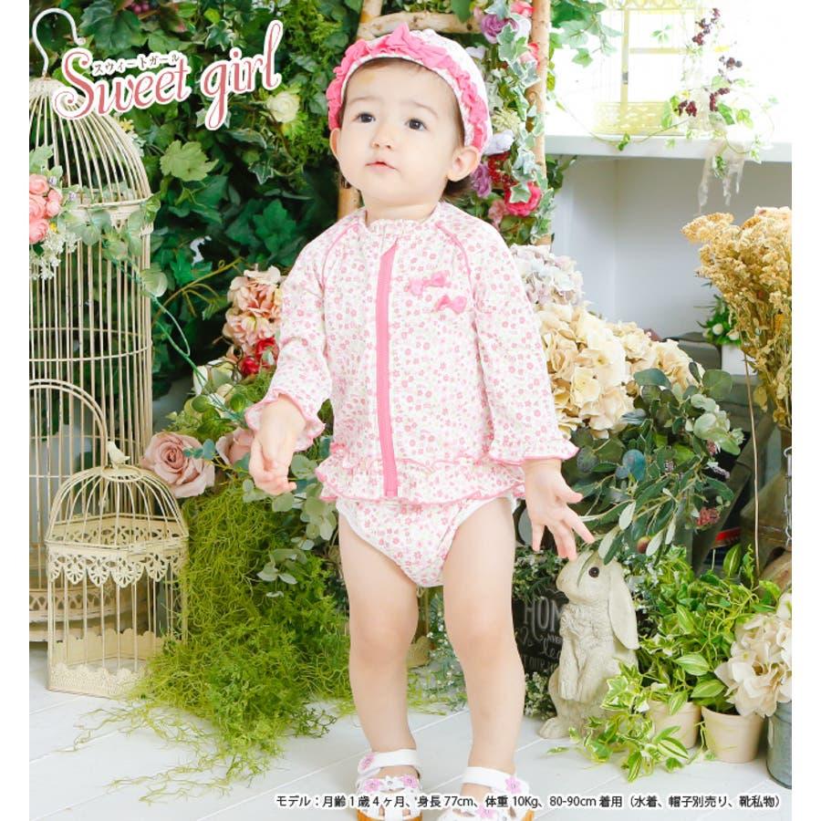 ラッシュガード 女の子 ベビー 赤ちゃん キッズ 子供 子供用 水着 スイム 長袖 前開き 海 プール 水遊び スイミング 花柄小花柄 ピンク 80cm 90cm 95cm 100cm ニシキ スウィートガール チャックルベビー 2