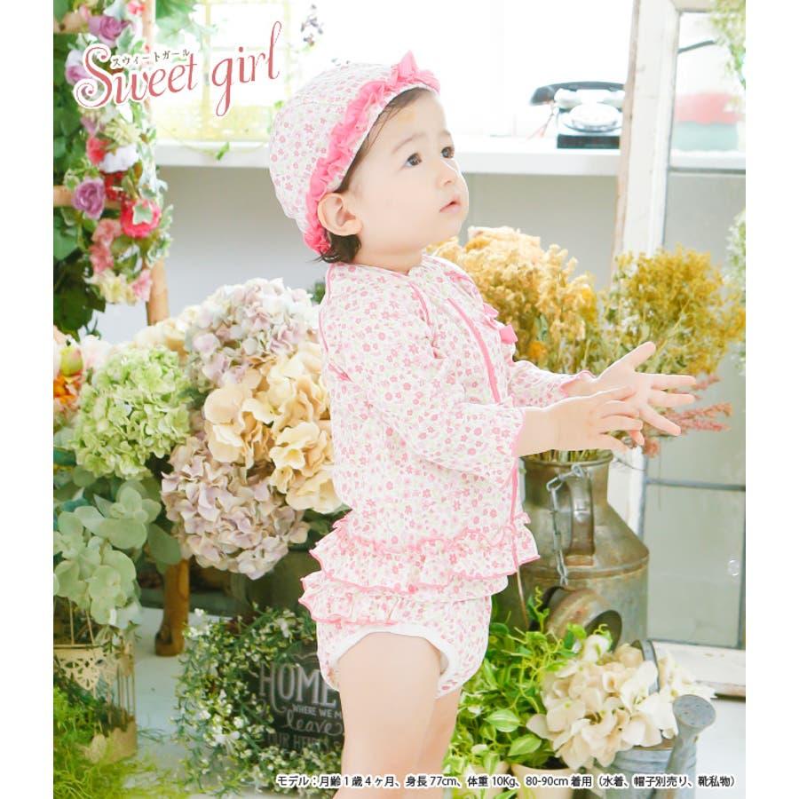 ラッシュガード 女の子 ベビー 赤ちゃん キッズ 子供 子供用 水着 スイム 長袖 前開き 海 プール 水遊び スイミング 花柄小花柄 ピンク 80cm 90cm 95cm 100cm ニシキ スウィートガール チャックルベビー 3