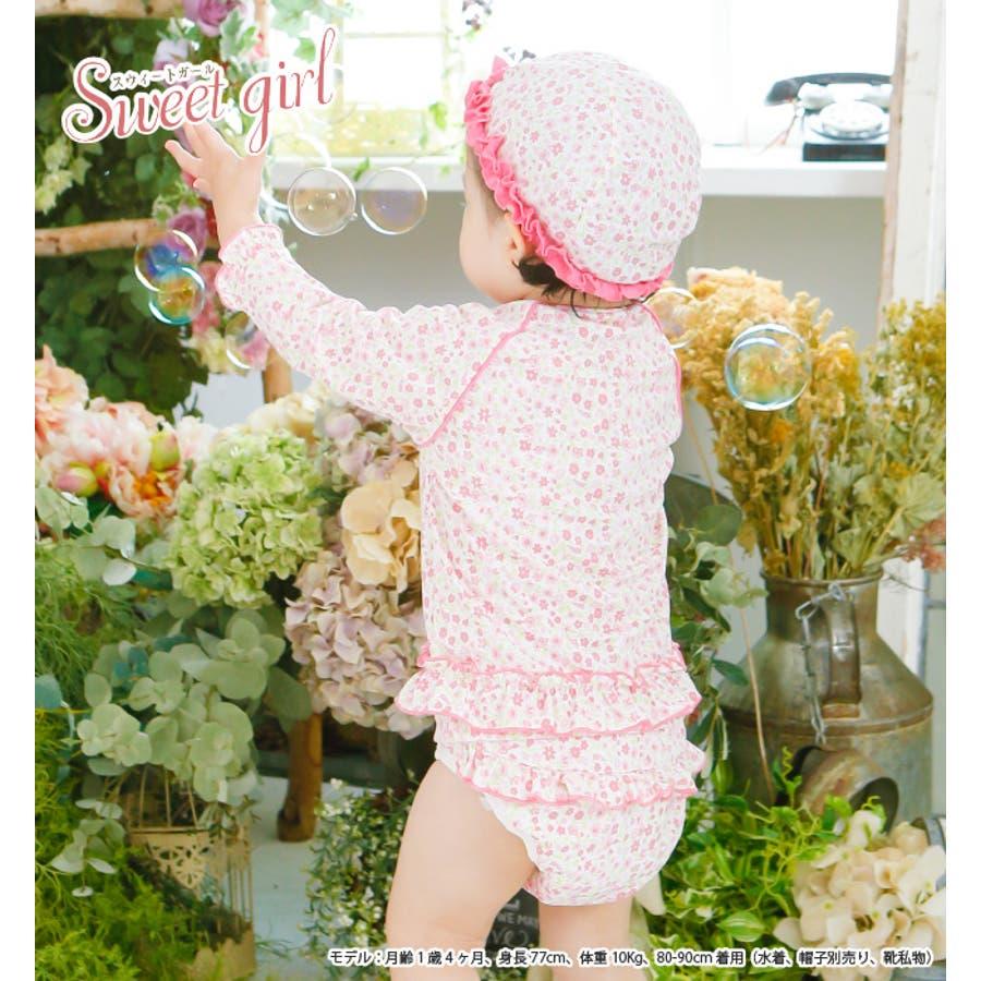 ラッシュガード 女の子 ベビー 赤ちゃん キッズ 子供 子供用 水着 スイム 長袖 前開き 海 プール 水遊び スイミング 花柄小花柄 ピンク 80cm 90cm 95cm 100cm ニシキ スウィートガール チャックルベビー 4