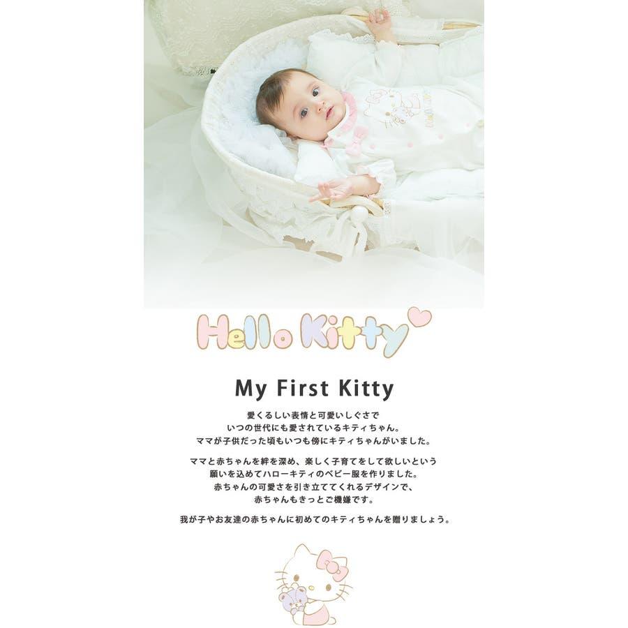 332f4d25ed876 ハローキティ新生児肌着コンビ肌着女の子ベビー服ベビー服キティちゃん出産祝いギフト赤ちゃん新生児