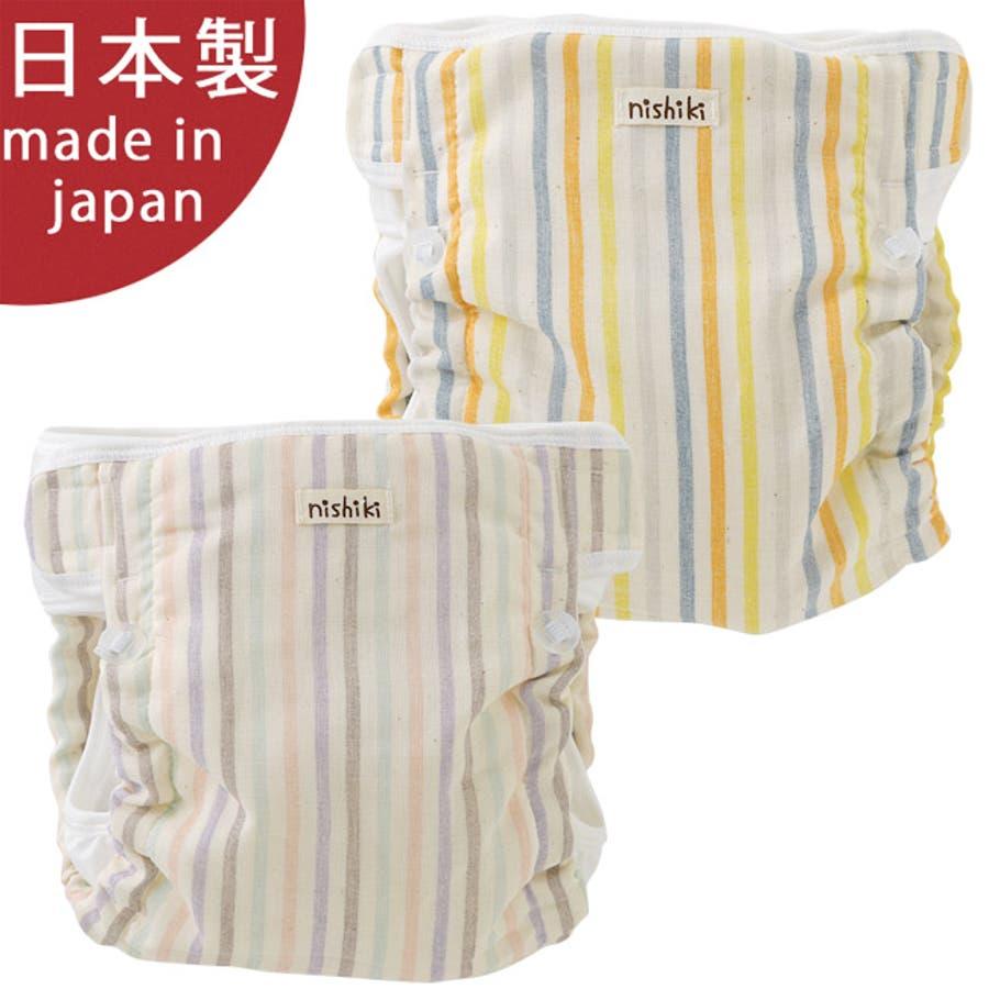9d72dfaf91afa 日本製 おむつカバー オムツカバー 布おむつ 布オムツ ガーゼ 内ベルト ベビー服 ベビー 服