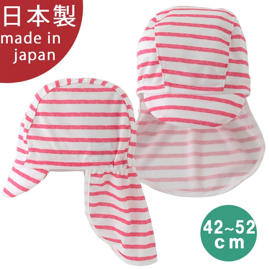 b2c98e0e3 スイミングキャップ スイムキャップ 日よけ 水泳帽 水泳帽子 水泳 キッズ 子供 赤ちゃん ベビー