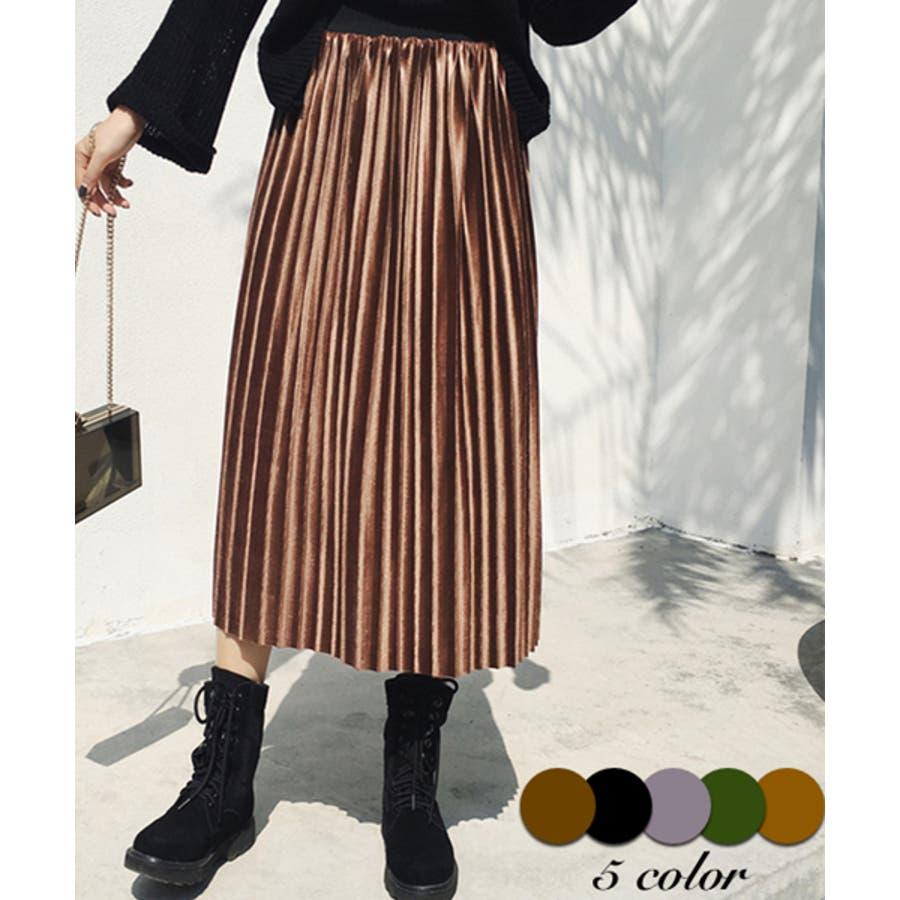 アディダス ロングスカート サイズ感