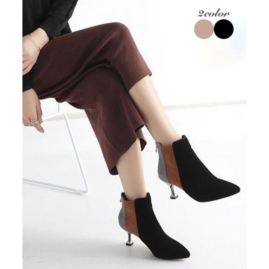2019 レディース 黒 ブーツ ナチュラル 履きやすい ポインテッドトゥ ショートブーツ ヒール 靴 シューズ 大きいサイズ小さいサイズ 美脚 秋 冬 おしゃれ 可愛い シンプル ローヒール ブーティ スエード 歩きやすい 疲れにくい ブラック chw601 1