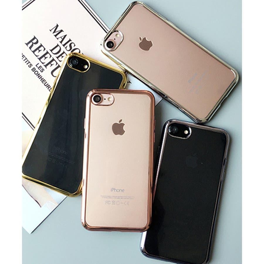 スマホケース iPhone7 iPhone8 iPhonex iPhone ケース iPhone6 6 6Plus 7 7Plus88Plus スマホケース x iPhoneケース iphoneカバー かわいい スマホケース スマホカバー おしゃれバンパー風背面クリア メタリック SE2 ipc169 1