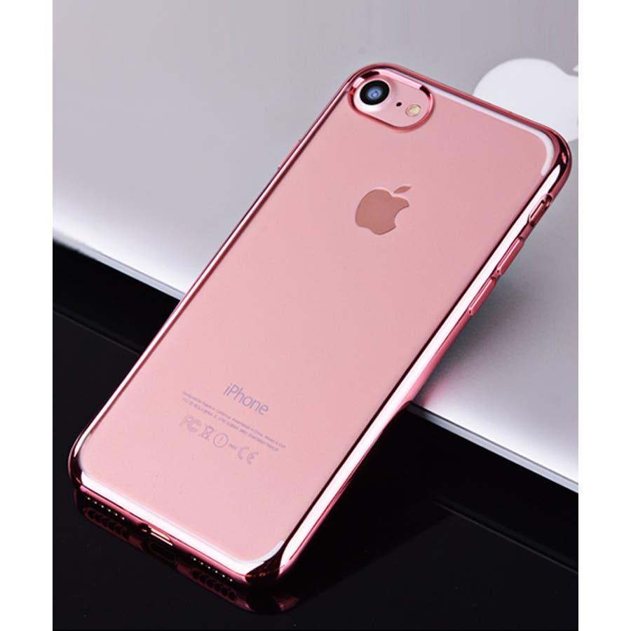 スマホケース iPhone7 iPhone8 iPhonex iPhone ケース iPhone6 6 6Plus 7 7Plus88Plus スマホケース x iPhoneケース iphoneカバー かわいい スマホケース スマホカバー おしゃれバンパー風背面クリア メタリック SE2 ipc169 3