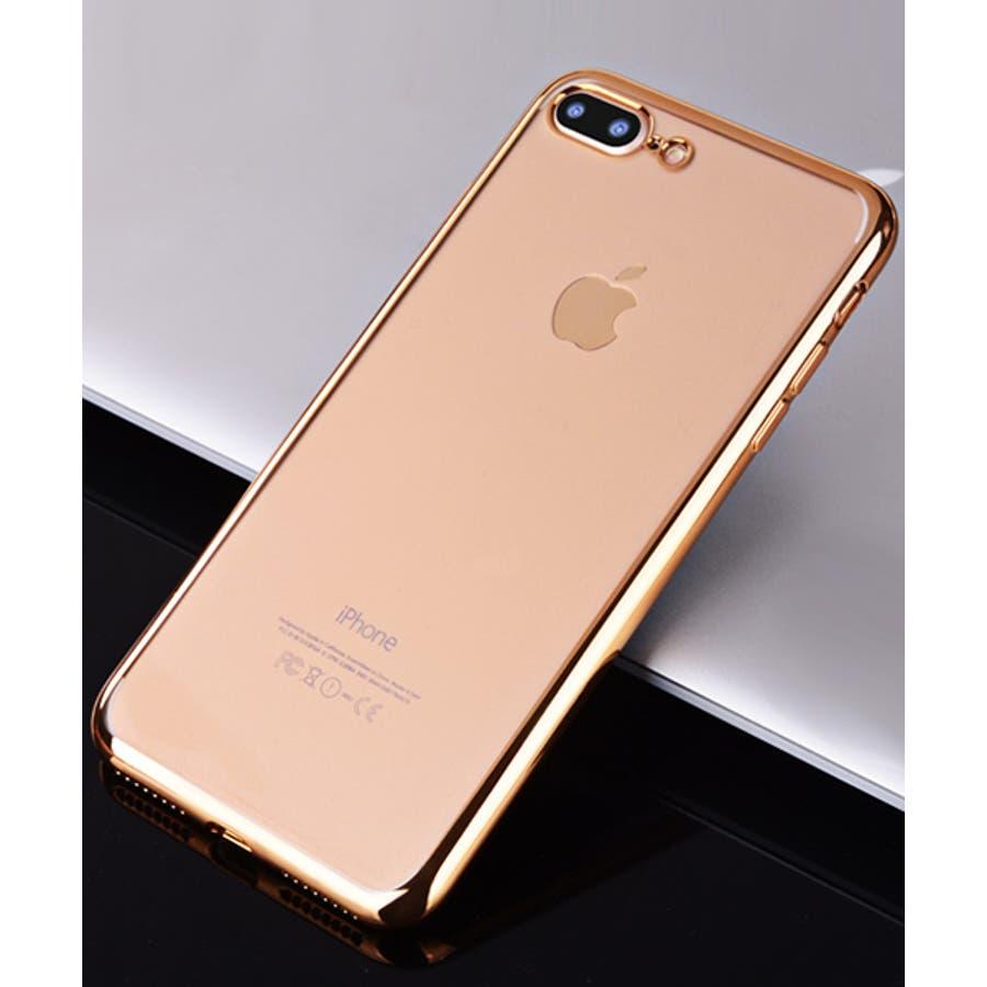 スマホケース iPhone7 iPhone8 iPhonex iPhone ケース iPhone6 6 6Plus 7 7Plus88Plus スマホケース x iPhoneケース iphoneカバー かわいい スマホケース スマホカバー おしゃれバンパー風背面クリア メタリック SE2 ipc169 4
