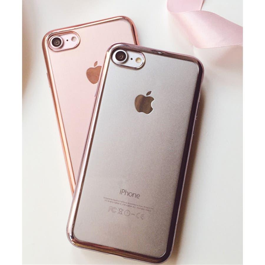 スマホケース iPhone7 iPhone8 iPhonex iPhone ケース iPhone6 6 6Plus 7 7Plus88Plus スマホケース x iPhoneケース iphoneカバー かわいい スマホケース スマホカバー おしゃれバンパー風背面クリア メタリック SE2 ipc169 8