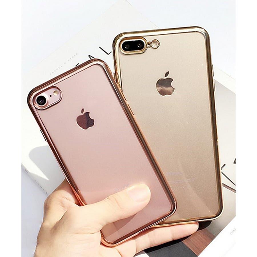 スマホケース iPhone7 iPhone8 iPhonex iPhone ケース iPhone6 6 6Plus 7 7Plus88Plus スマホケース x iPhoneケース iphoneカバー かわいい スマホケース スマホカバー おしゃれバンパー風背面クリア メタリック SE2 ipc169 9