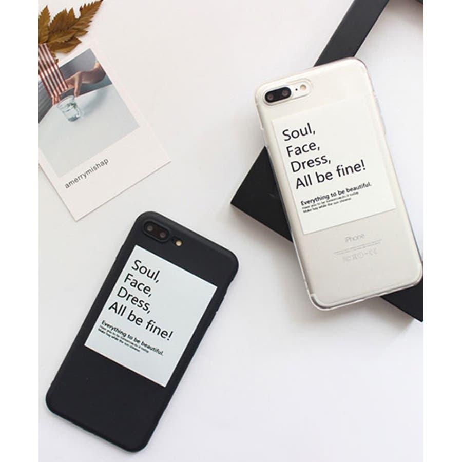 スマホケース iPhone7 iPhone8 iPhonex iPhone ケース iPhone6 6 6Plus 77Plus 88Plus スマホケース x iPhoneケース iphoneカバー かわいい スマホケーススマホカバー シンプルメッセージ ロゴブラック ホワイト モノトーン SE2 ipc190 1
