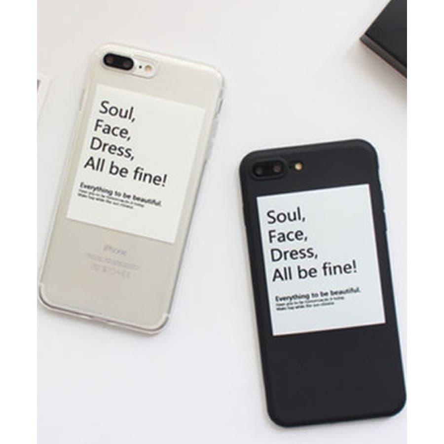 スマホケース iPhone7 iPhone8 iPhonex iPhone ケース iPhone6 6 6Plus 77Plus 88Plus スマホケース x iPhoneケース iphoneカバー かわいい スマホケーススマホカバー シンプルメッセージ ロゴブラック ホワイト モノトーン SE2 ipc190 2