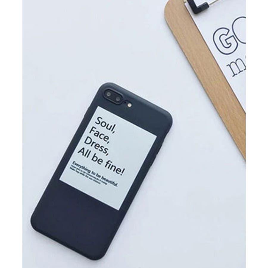 スマホケース iPhone7 iPhone8 iPhonex iPhone ケース iPhone6 6 6Plus 77Plus 88Plus スマホケース x iPhoneケース iphoneカバー かわいい スマホケーススマホカバー シンプルメッセージ ロゴブラック ホワイト モノトーン SE2 ipc190 5