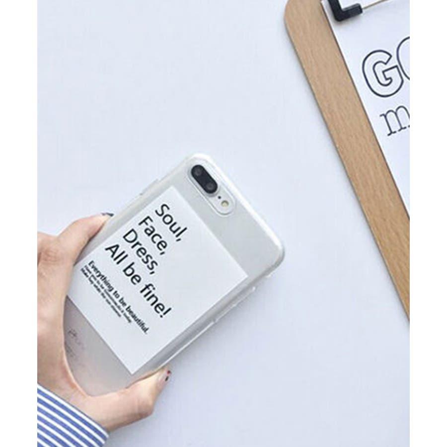 スマホケース iPhone7 iPhone8 iPhonex iPhone ケース iPhone6 6 6Plus 77Plus 88Plus スマホケース x iPhoneケース iphoneカバー かわいい スマホケーススマホカバー シンプルメッセージ ロゴブラック ホワイト モノトーン SE2 ipc190 8