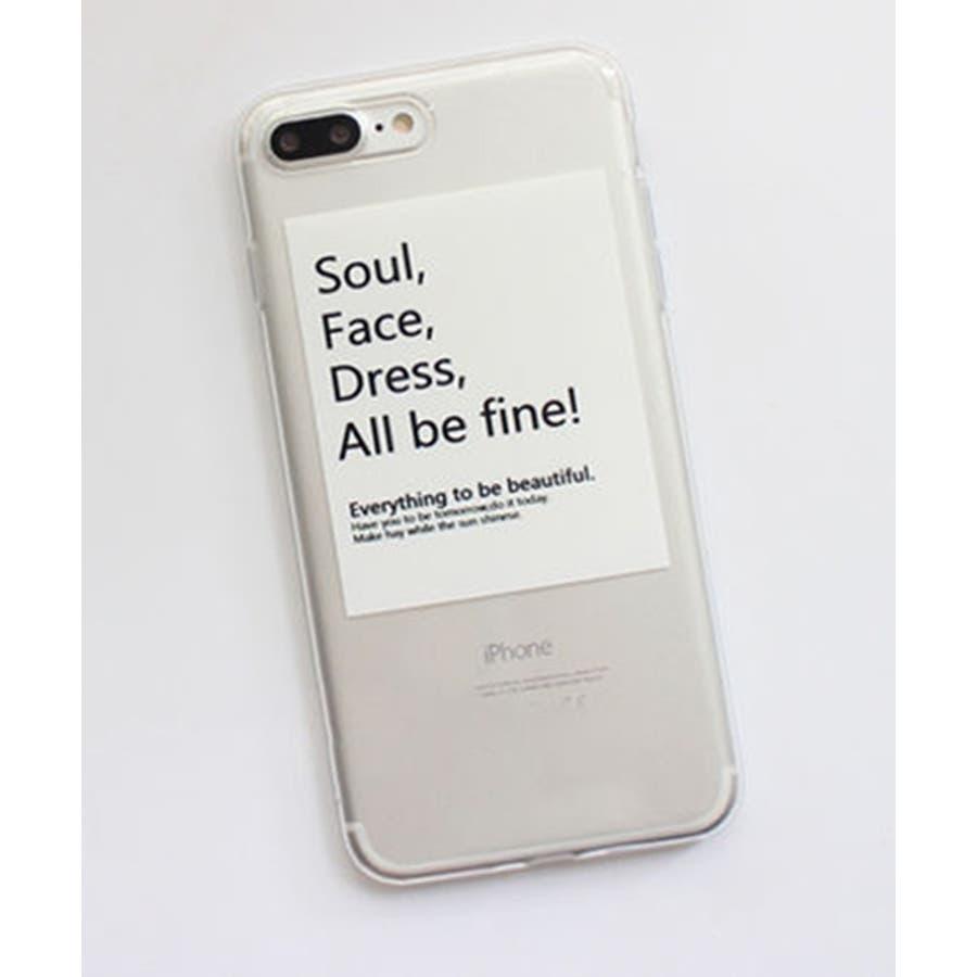 スマホケース iPhone7 iPhone8 iPhonex iPhone ケース iPhone6 6 6Plus 77Plus 88Plus スマホケース x iPhoneケース iphoneカバー かわいい スマホケーススマホカバー シンプルメッセージ ロゴブラック ホワイト モノトーン SE2 ipc190 108